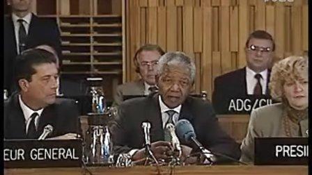 曼德拉1993年向教科文组织执行局致辞