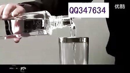 logo-巴黎水创意调酒之伏特加冰沙饮品配方(monin遇上perrier)