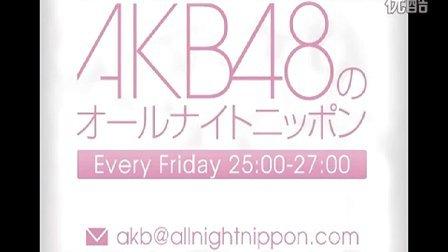 AKB48 のオールナイトニッポン 120420