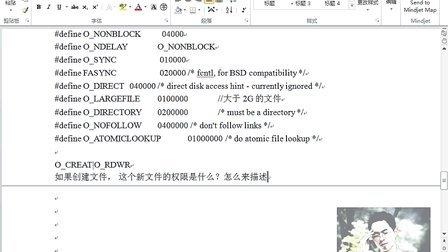 Linux高级程序设计03.2IO系统调用函数_守望者watchmen.cn C编程