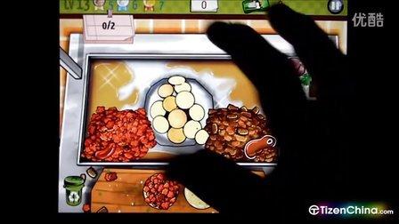 诺基亚N9游戏:墨西哥大厨-泰泽论坛bbs.TizenChina.com
