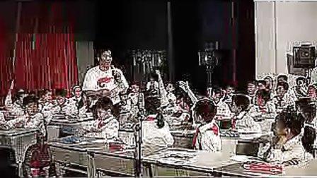《多位数的减法》华应龙新课程小学数学名师课堂实录