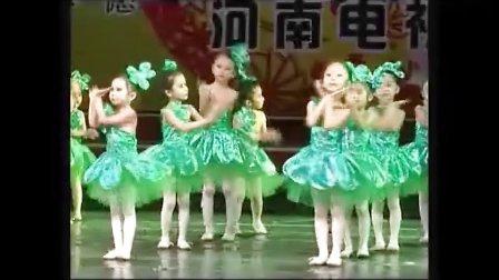 春晓—曹璐璐、孙雪莹——河南电视台少儿艺术团第二届快乐舞蹈节