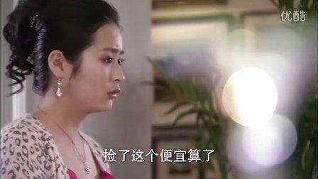千山暮雪第11集——共进晚餐