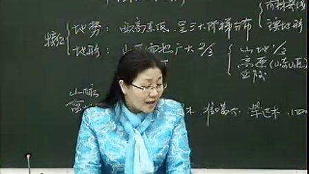 东北师大附中网校高二地理-中国的地形