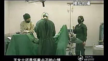 神奇的阴式手术