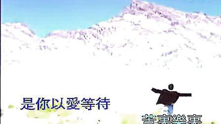 张学友经典精选粤语歌曲合集
