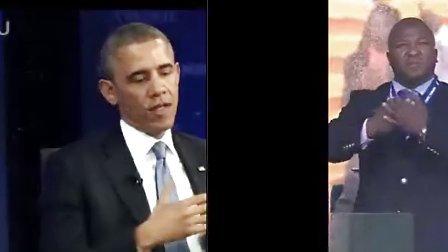 超搞笑---美国总统奥巴马与南非冒牌手语翻译齐唱圣诞歌