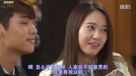 继承者们 甜蜜Kiss亲吻(中字HD) 姜敏赫 Krystal(郑秀晶) 超清中字