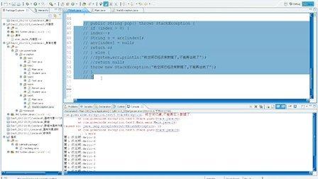 Day12_动力节点_Java培训_java视频_java教程_05自定义异常的使用