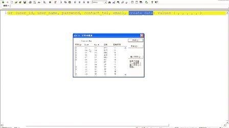 114_动力节点_Java培训_java_java教程_JavaScript键盘事件的响应