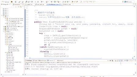 118_动力节点_Java培训_java项目视频_java教程_完成上节课的作业