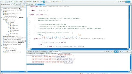 Day12_动力节点java培训_04使用throws处理异常,自定义异常的使用