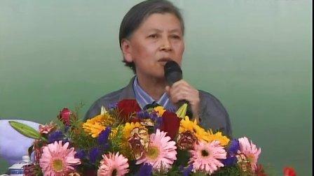 2-2刘素云老师答问-上-苏州 2010.4.23