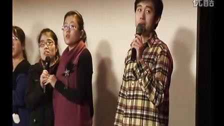 签证加急,百校国际,2012年会节目