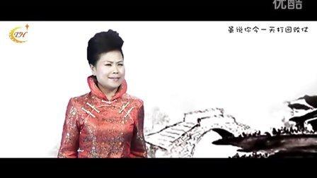 河南越调《四千岁你莫要羞愧难当》演唱者:赵艳利