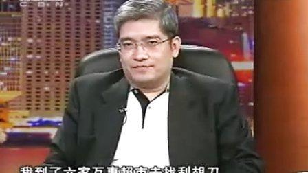中国零售业义和团再战八国联军心意服饰商学企业培训讲座