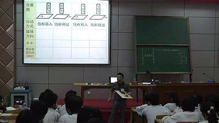 浙江省2012年高中物理优质课观摩视频唐光善新昌中学