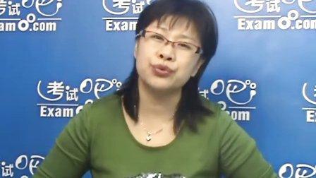 考试吧邀请新东方名师周洁和余浩指导2012职称英语考试冲刺备考