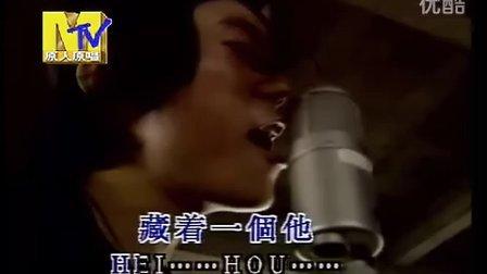 指南针乐队  南郭先生