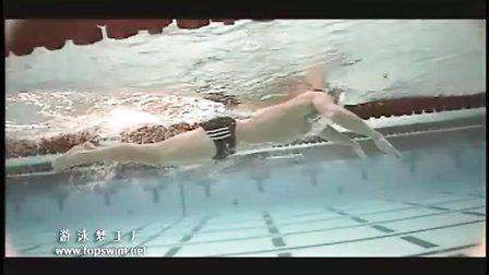 8脚跟收到臀部陆地压腿摩西蛙泳