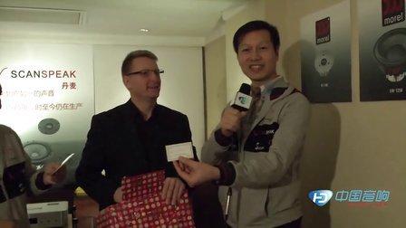2013广州音响展 绅士宝抽奖