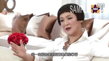 姚珏 - NOW TV 访谈 - Profile program, part 1