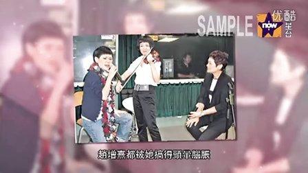 姚珏 - NOW TV 访谈- Profile program, part 3