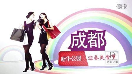 常规电视购物促销广告_公交车版本