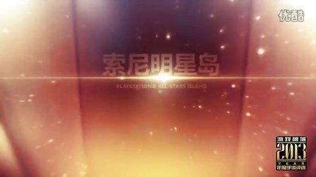 2013年度手游评选国外最佳跑酷入围名单 by 游戏部落gm86.com