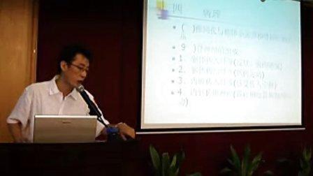 王斯老师主讲小关节错位是人类健康第一杀手(2)