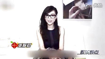 """最近网上长沙美女模特""""御姐很哀伤""""  www.4217.in"""