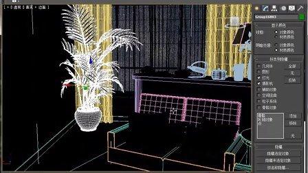 10天学会3dsMaxVray室内效果图设计--导入家具并渲染-2