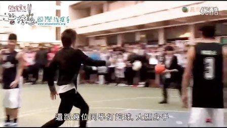 20131213 東張西望 終極一班2&3香港宣傳及見面會 (沛慈剪接版)