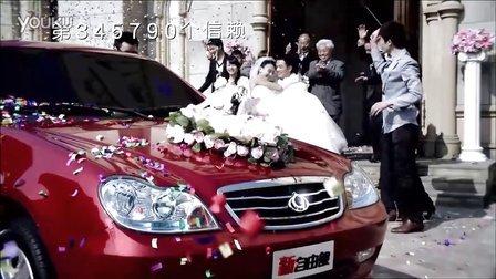 长治宝驹全球鹰汽车销售服务有限公司