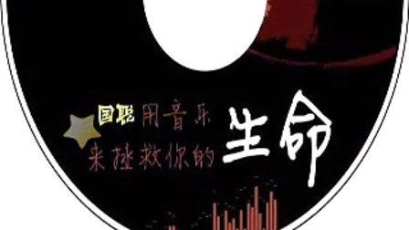2012 东营粗口DJ小嗨磕 0546DJ全新节奏喊麦.MC