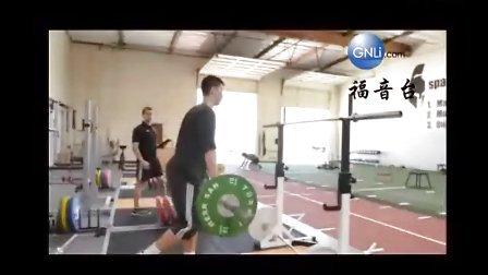 林书豪-休赛季的生活(中文字幕)