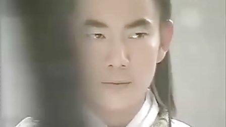 新楚留香(粤语版)張衛健 如塵09