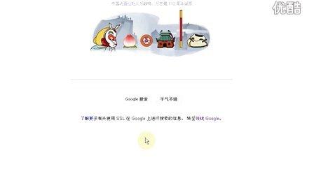 Google首页有惊喜!纪念中国动画创始人万籁鸣、万古蟾 112周年诞辰