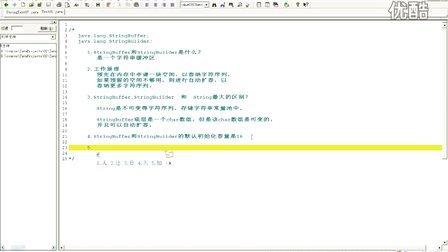 129_动力节点_Java培训_java视频_java教程_StringBuilder详解01
