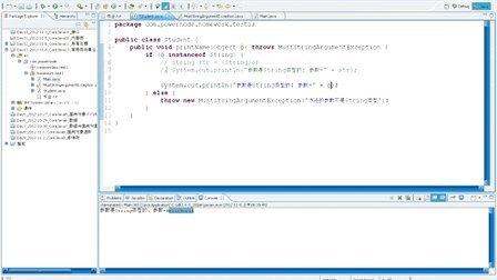 Day13_Java培训_java零基础视频_java教程_01_上次的异常的作业