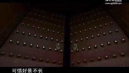中国历代十大名妓之李师师