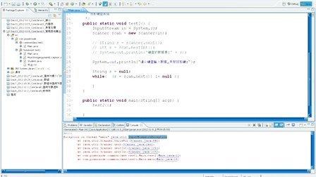 Day13_动力节点_Java培训_java视频_java教程_02_System类的使用