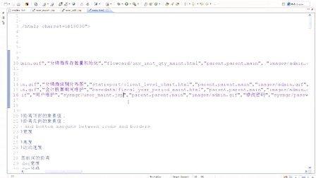 122_动力节点java项目视频_java教程_用户查询页面checkedbox全选