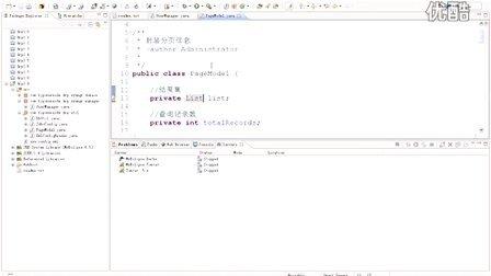 127_动力节点Java培训_java视频_java教程_采用范型实现PageModel