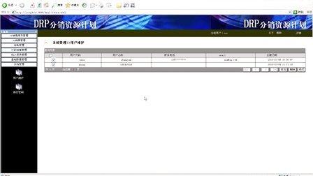 128_动力节点java项目视频_java教程_完善查询页面JAVASCRIPT控制