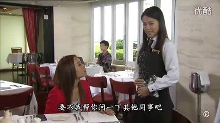 My盛lady 20集 大结局粤语