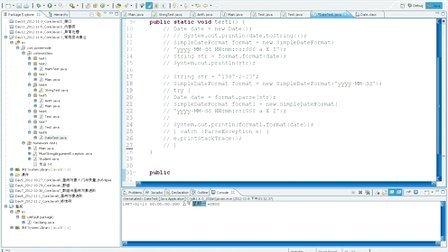 Day13_动力节点_Java培训_java视频_java教程_06_Date,枚举的使用