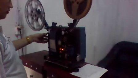 甘光小燈箱溴鎢燈電影放映機