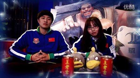 天依狗仔队1:龙之谷DWC世界杯中国四强